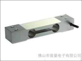 普量電子WPL601-01 計價秤稱重感測器 測力感測器 批量批發