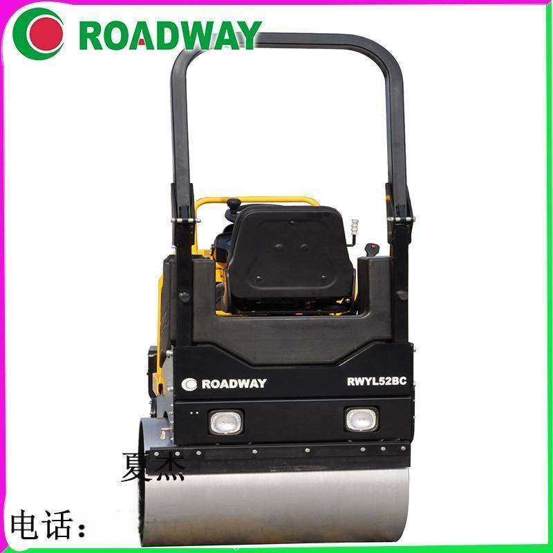 ROADWAY壓路機RWYL52C小型駕駛式手扶式壓路機廠家供應液壓光輪振動壓路機一年包換駐馬店市