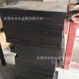 供應奧地利百祿S390粉末高速鋼 S390高速鋼板 S390高硬度圓棒