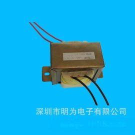 電源變壓器 24W系列AC-AC電源適配器