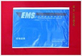 厂家生产LDPE透明背胶袋