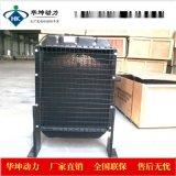 濰坊華坤柴油機k4100D發動機配件水箱散熱器+三濾