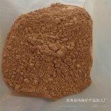 供应金黄色超细蛭石粉 325目粉红色蛭石粉造纸涂布用