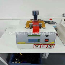 IULTCS皮革摩擦色牢度毛氈對染色皮革皮革摩擦色牢度儀脫色試驗機