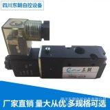 成都 重慶 二位三通電磁閥 3V110-10廠家直銷 量大從優