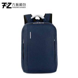 2020展會定制雙肩包商務雙肩電腦包箱包背包個性雙肩箱包背包