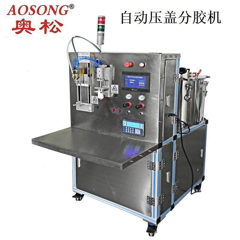 供应水泥电阻灌胶机 双工位AB灌胶机 双工位双液液打胶机点胶机
