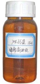 70%无水十二烷基苯磺酸钙异丁醇混合溶液(507B)