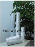 擠壓式活性炭濾芯