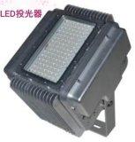 超大功率LED投光燈800w,600w,400w,200w