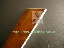 防火板贴面氧化镁板