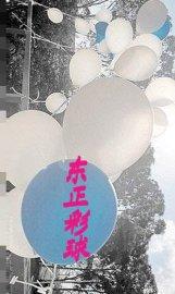 婚庆氦气球高纯氦气空气高纯气体