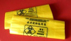 淼鑫峰牌医疗废物包装袋(76*90等)