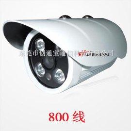 直销 高清监控摄像头 监控摄像机 800线 黑白摄像头 网络摄像机