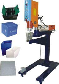 东莞中空板超声波焊接机/周转箱超声波塑焊机厂家直销