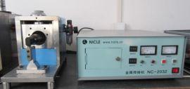 供应无锡汽车超声波金属焊接设备