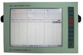 多通道超聲波聲測樁儀 (ZBL-U570)