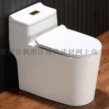 广东潮州十大连体坐便器马桶座厕坐厕生产贴牌厂家直销