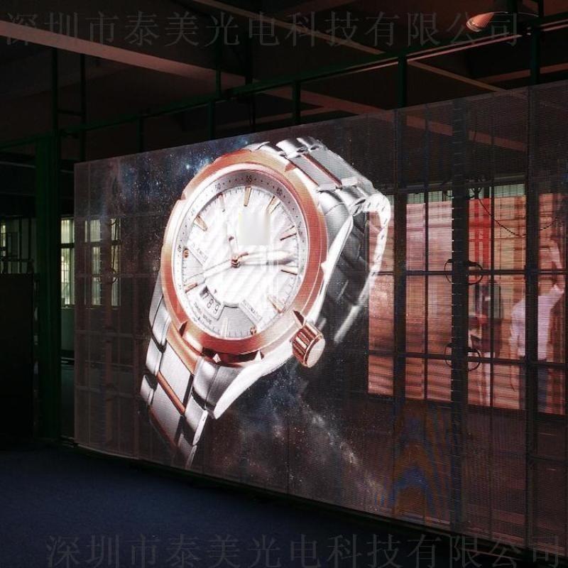 led透明屏 室内外全彩led幕墙屏