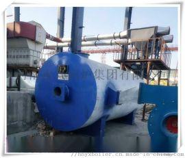 河南永兴锅炉集团供应30万大卡燃气热风炉