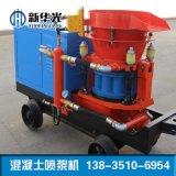 隧道用噴漿機貴陽礦用乾式噴漿機