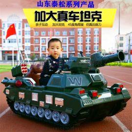全地形坦克车 坦克车厂家 户外坦克车厂家直销