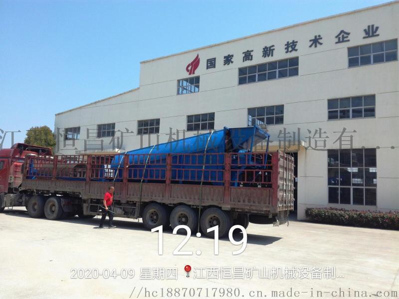 廣東珠海無軸滾筒式礦用 河沙 清洗除泥篩選設備廠家