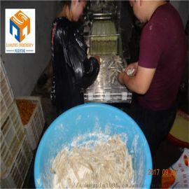 厂家直销地瓜条上浆裹粉机 红薯条上浆裹粉机器
