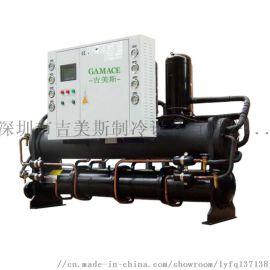 深圳吉美斯螺杆式冷水机大型开放式冷水机电镀氧化螺杆机 可定制