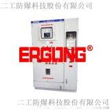 二工電氣Q235鋼板焊接的防爆配電正壓箱櫃