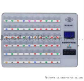 呼叫系统北京天良医护对讲系统