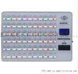 醫院呼叫系統北京天良醫護對講系統