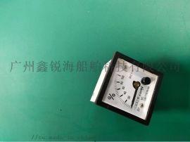 广州4-20毫安指示表