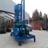 大型移動式氣力輸送機 水泥粉裝車吸料機qc