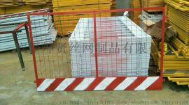 建筑工地临时楼层临边防护栏 施工安全基坑围栏