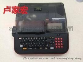 MAX标签机LM-550A/PC便携