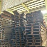 日標槽鋼型號150*75*6.5日標槽鋼尺寸標準