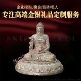 纯铜藏佛像 定制铜藏佛像 释迦摩尼佛三宝如来铜佛