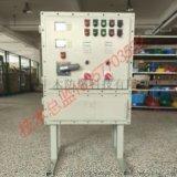 7.5kw防爆变频器箱散热 防爆配电箱控制箱