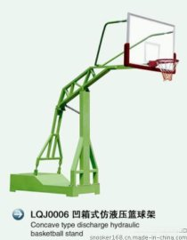 凹箱仿液压篮球架户外体育器材户外运动器材小区运动器材
