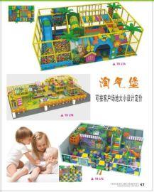 江西游乐设备游乐玩具淘气堡