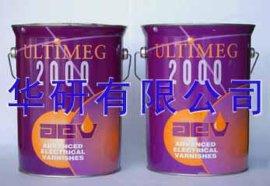 高导热环氧树脂灌封胶(AEV ULTIFIL 2001-810STB)