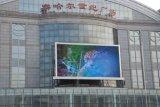 供应敦煌市高清晰节能LED显示民瘼,特价彩色LED大屏幕