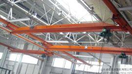 山东德鲁克厂家直销 LX型5t电动单梁悬挂起重机 桥式起重机