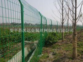 沃达供应双边护栏网 围墙护栏价格 山地护栏网