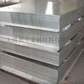 5083H112铝板船舶用防锈铝
