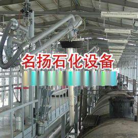 盐酸充装鹤管,硫酸装汽车顶装鹤管,浓硝酸卸车金属软管