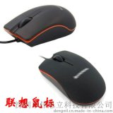 聯想m20滑鼠 USB有線滑鼠 臺式機筆記本電腦滑鼠