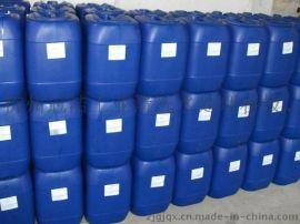 反渗透阻垢剂 反渗透阻垢剂厂家 反渗透阻垢剂价格