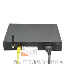 会议通知系统/活动通知系统/电话自动外呼语音通知带TTS语音合成